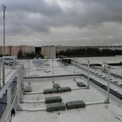 Inventārs darbam uz jumta